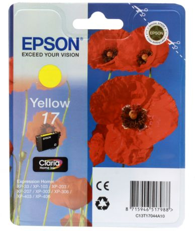 Картридж Epson Original T17044A10 Expression Home XP желтый