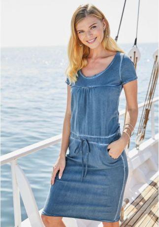 bf147e7ecca0312 Купить Платье Quelle MY STYLE 1003973 – цена 1749 руб. в интернет ...