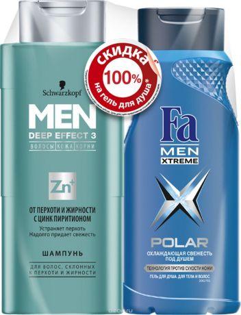 Купить Набор: шампунь для волос Men Deep Effect 3, от перхоти и жирности, с цинк пиритионом, 250 мл + гель для душа FA Men Xtreme Polar – цена 229 руб. в интернет-магазине ozon.ru с отзывами и фото. Косметические наборы для волос Men Deep Effect 3