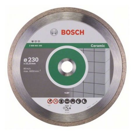 Алмазный диск BOSCH Standard for Ceramic, по керамике, 230мм [2608602205]