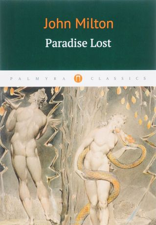 john miltons paradise lost as an epic poetry essay Source: paradise lost by milton, john, illustrated by gustave doré find this pin and more on doree by arefe he is depicted as pure light by milton and rules from an unmovable t satan as a serpent enters the paradise by gustave doré.