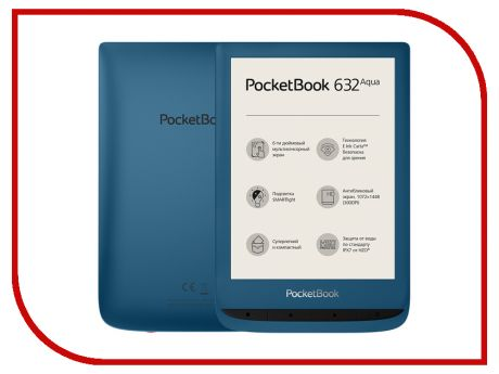Электронная книга PocketBook 632 Azure PB632-A-RU