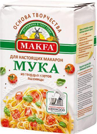 Купить Мука Makfa Пшеничная для макарон 1кг – цена 74 руб. в интернет-магазине perekrestok.ru с отзывами и фото. Мука Макфа