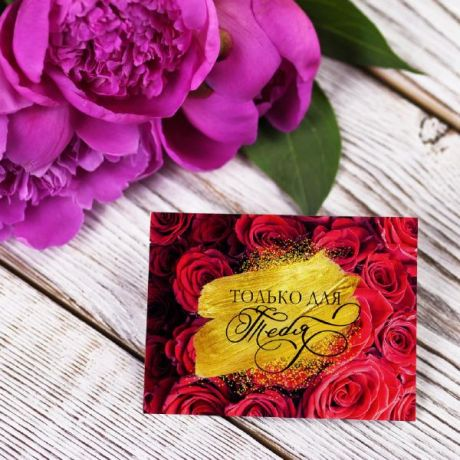 Где брать поздравительные открытки, дергающая