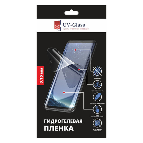 Пленка UV-Glass для Apple iPhone 6 Plus