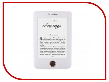 Электронная книга PocketBook 614 Plus White PB614-2-D-RU