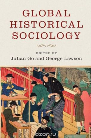 a history of sociology The school of history and sociology at georgia institute of technology invites applications for a faculty position at the rank of assistant or associate professor we are especially interested in applications in sociology of technology or sociology of science, with a preference for sociology of technology.
