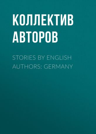 Коллектив авторов Stories by English Authors: Germany