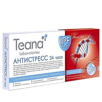 Teana ампулированная косметика купить www.avon.ru продукты