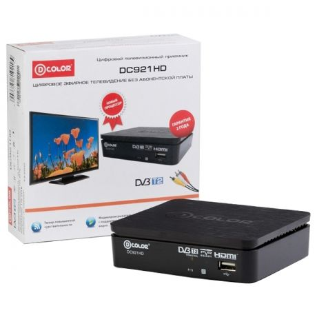 Ресивер D-Color DC921HD черный DVB-T2