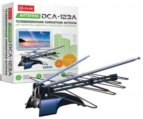 Антенна D-Color DCA-123A