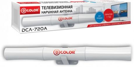 Антенна D-Color DCA-720А