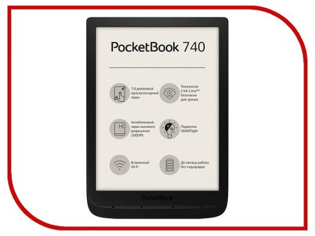Электронная книга PocketBook 740 Black PB740-E-RU