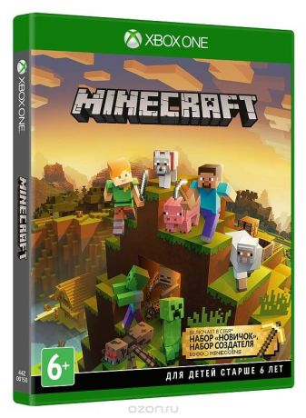 Minecraft Master Collection (44Z-00150) (Xbox One)