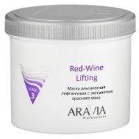 Aravia Professional Red-Wine Lifting - Маска альгинатная лифтинговая с экстрактом красного вина, 550 мл